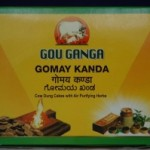 Gomay Kanda